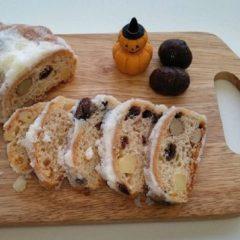 パンの木 モグモグ
